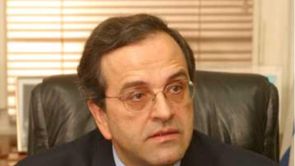 ΝΔ: Υπό τον Α. Σαμαρά συνέρχεται αύριο η Εκτελεστική Γραμματέα