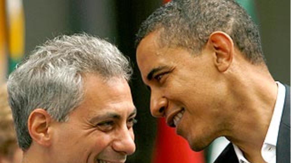 Ο προσωπάρχης του Ομπάμα πάει για δήμαρχος
