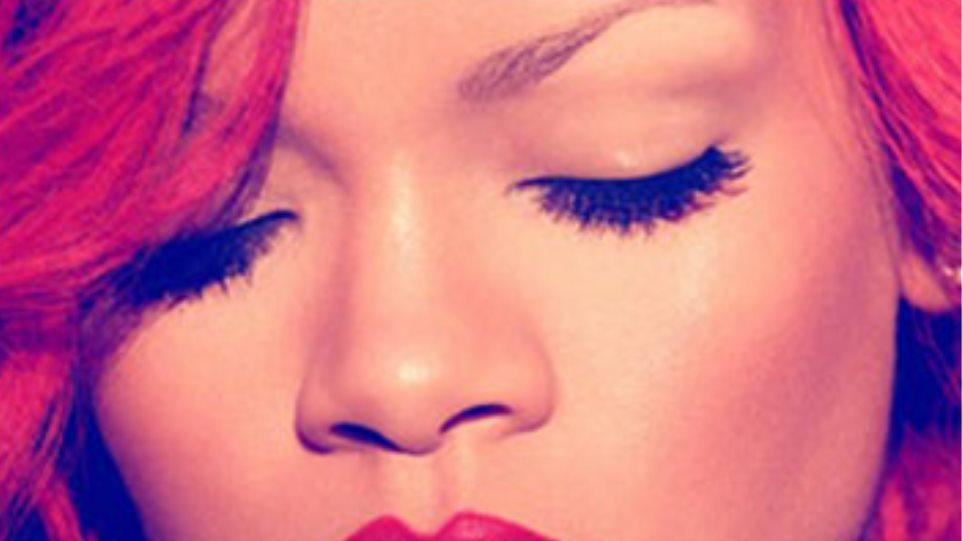 Ιδού το εξώφυλλο στο νέο άλμπουμ της Ριάννα