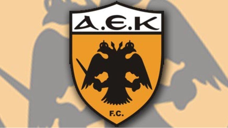 AEK: Αρχίζουν οι περικοπές μετά το συμφωνητικό