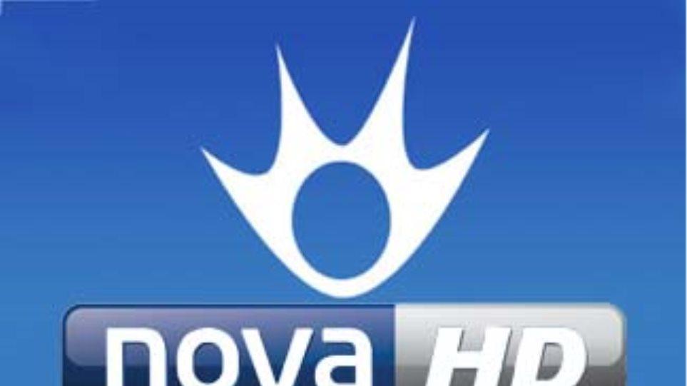 Τηλεοπτική  απόλαυση High Definition για όλους, μόνο  από τη Nova