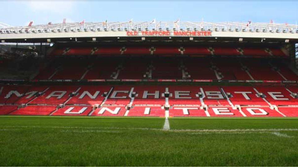 Η θρυλική Man. United στο στόχαστρο Αράβων!