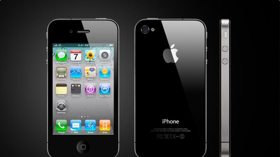 Έρχεται μικρότερο και φθηνότερο iPhone