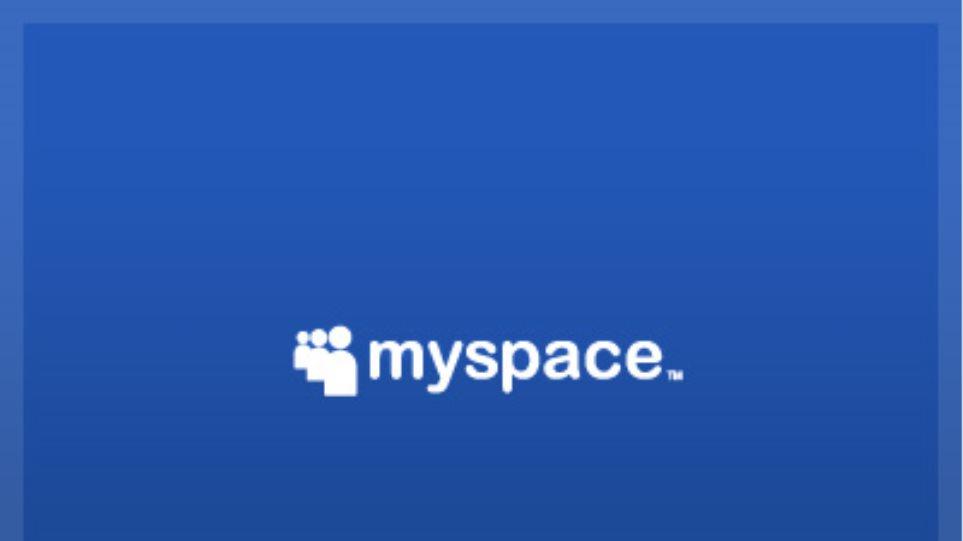 Απέλυσε το μισό της προσωπικό η εταιρία MySpace