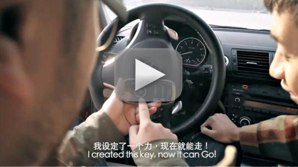 Κινώντας μια BMW με ένα ...κινητό Nokia!