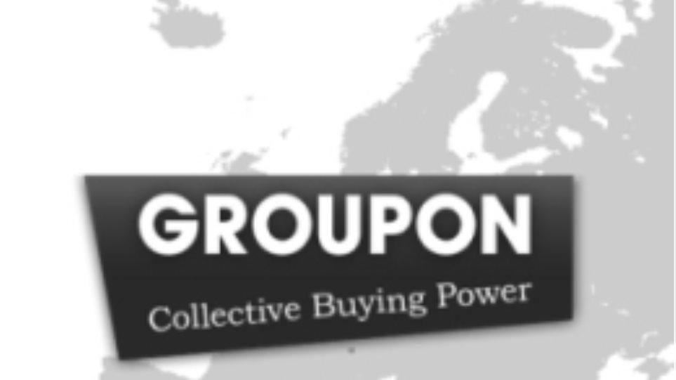 Συγγνώμη της Groupon για τη γκάφα