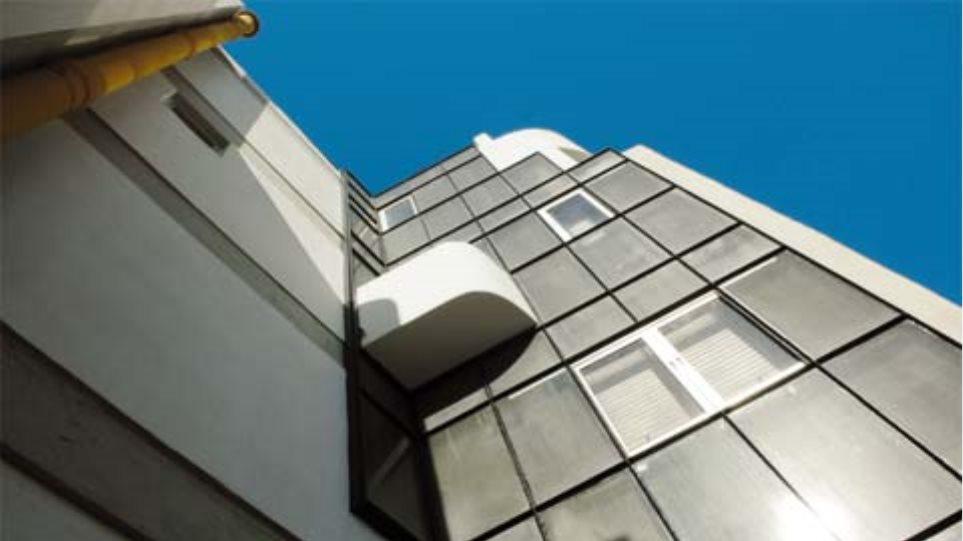 Βιοκλιματική αρχιτεκτονική σε σχολικά κτήρια