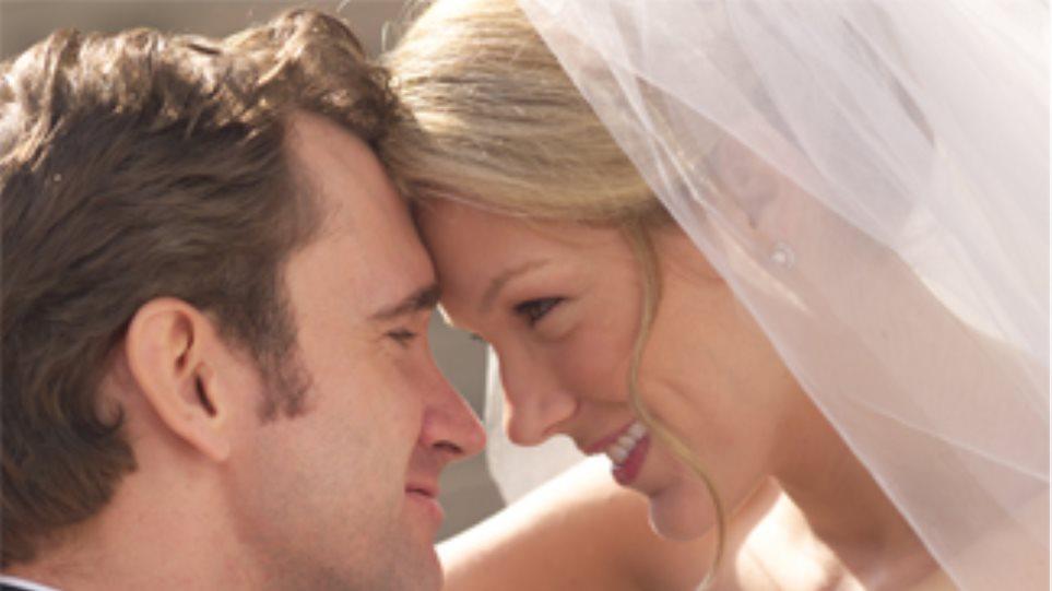 """""""Mαθηματική φόρμουλα"""" για τον τέλειο γάμο"""