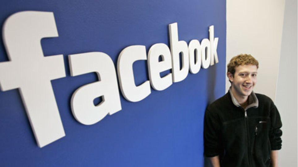 Επικοινωνιακή «ρελάνς» από τον ιδρυτή του Facebook