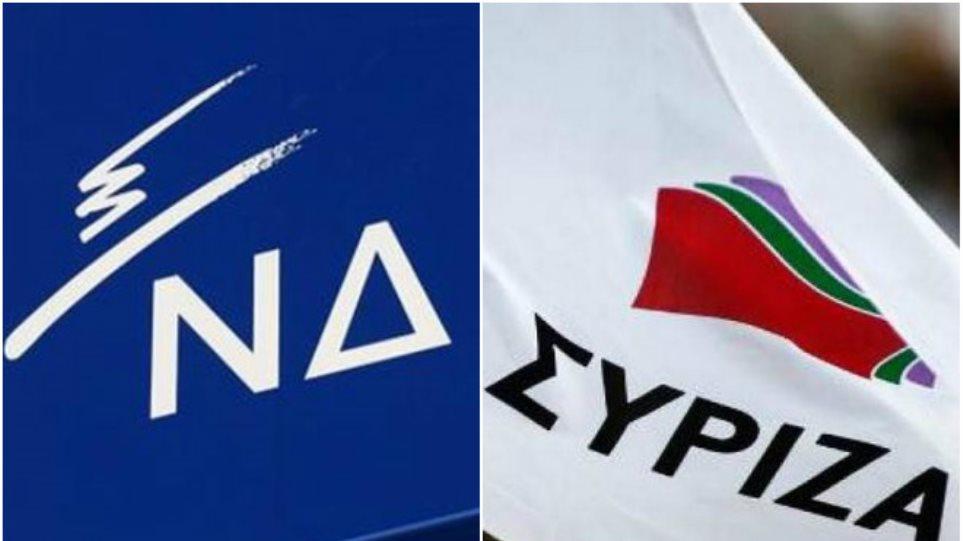 Σκληρή σύγκρουση κυβέρνησης - ΝΔ για τα δάνεια της οικογένειας Τσίπρα