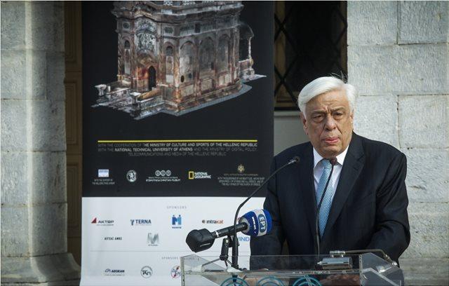Ο Προκόπης Παυλόπουλος εγκαινίασε την εμβληματική ψηφιακή έκθεση «Πανάγιος Τάφος»