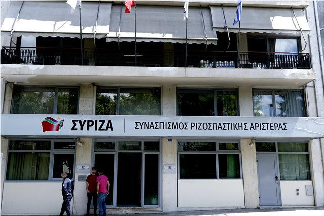 ΣΥΡΙΖΑ: Ο κ. Μητσοτάκης θα πρέπει να μάθει να ξεχωρίζει τις λέξεις της πολιτικής, από το μαρσάρισμα του τρίκυκλου
