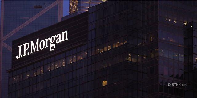 Η JPMorgan προβλέπει «βρώμικη έξοδο» με προληπτική γραμμή για την Ελλάδα