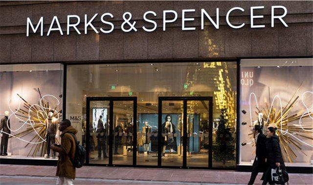 Η Marks & Spencer ανακοίνωσε πως θα κλείσει 100 καταστήματά της μέχρι το 2022