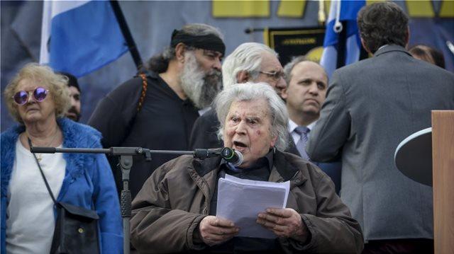 """Mikis Theodorakis: """"The retreat in the name dispute with FYROM is betrayal"""""""