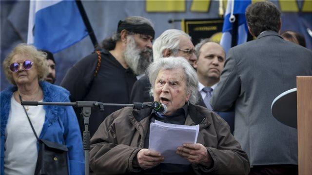 Μίκης Θεοδωράκης: Εθνική μειοδοσία η υποχώρηση στο όνομα για το Σκοπιανό