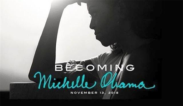 Η Μισέλ Ομπάμα αποκάλυψε το εξώφυλλο της αυτοβιογραφίας της