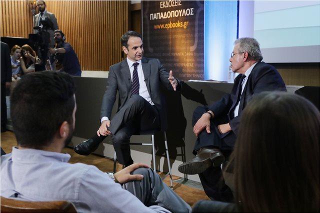 Μητσοτάκης: «Πρέπει να εμπιστευτούμε τους Έλληνες και την κοινωνία»