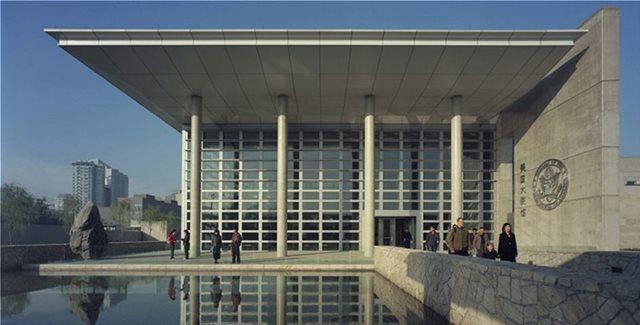 Πρεσβεία ΗΠΑ στην Κίνα: Εργαζόμενος καταγγέλλει ότι έπαθε εγκεφαλική βλάβη από  «ασυνήθιστους» ήχους