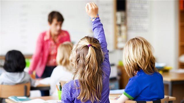 Ημερίδα «Αντιλογίες στο Δημοτικό Σχολείο» στην Ελληνογερμανική Αγωγή
