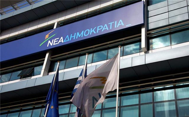 ΝΔ για Eurogroup: Αυστηρή και αυξημένη εποπτεία, με βαριές δεσμεύσεις