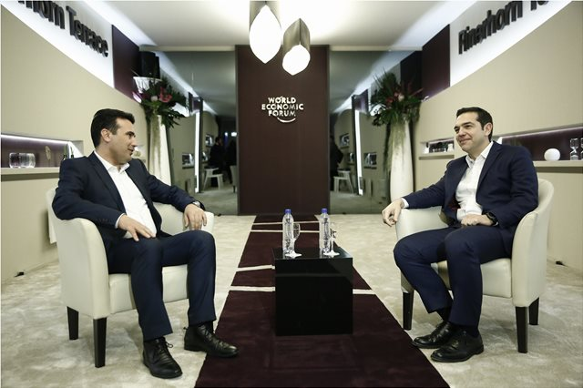 Reuters: Ο Τσίπρας είναι αποφασισμένος να λύσει το Σκοπιανό παρά τα ρίσκα