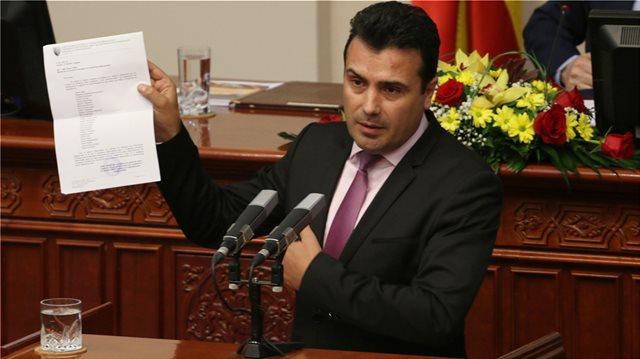 Ζάεφ στην αντιπολίτευση της ΠΓΔΜ: Έχουμε μπροστά μας την καλύτερη ευκαιρία των τελευταίων 25 χρόνων