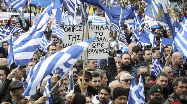 New rallies are being organized for the name of Macedonia