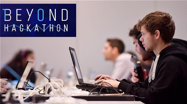 """Σε δύο φάσεις το 3ο """"Beyond Hackathon"""""""
