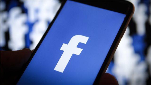 "Facebook: Καταργεί οριστικά τα ""Trending Topics"""