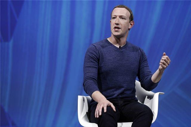 Facebook: Έδωσε στοιχεία χρηστών και σε κινεζικούς κολοσσούς που «φοβούνται» οι ΗΠΑ