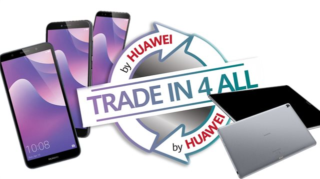 Η Huawei εγκαινίασε το καλοκαίρι