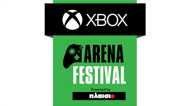 To Xbox Arena Festival powered by Πλαίσιο μοιράζει δώρα αξίας 20.000€!