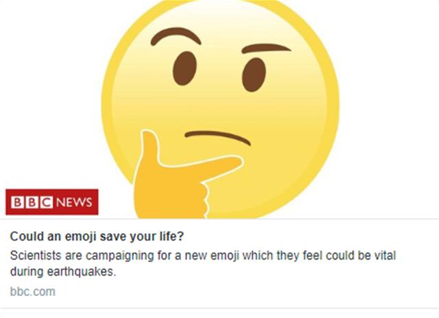 Μπορεί ένα emoji να σου σώσει την ζωή;