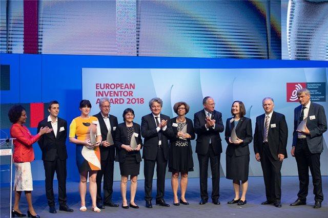 «Άρωμα γυναίκας» στα Ευρωπαϊκά Βραβεία Ευρεσιτεχνιών  2018