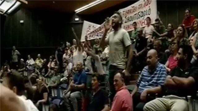 Ένταση και συνθήματα στο Περιφερειακό Συμβούλιο για τον ΧΥΤΑ Φυλής