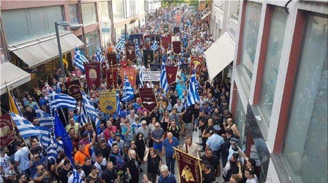 Βίντεο: Πορεία για τη Μακεδονία στα γραφεία του ΣΥΡΙΖΑ στην Κατερίνη