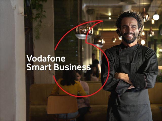 To Vodafone Smart Business οδηγεί τις μικρές επιχειρήσεις στην ψηφιακή εποχή