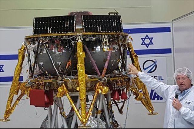 Το Ισραήλ στέλνει μη επανδρωμένο διαστημόπλοιο στη Σελήνη