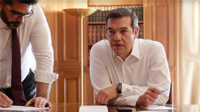 «Zoran do you know Prespes?» - Το σποτ του Τσίπρα για τη συμφωνία