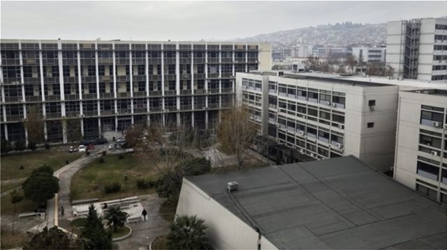 Σύμφωνο Συνεργασίας του ΑΠΘ με το Ίδρυμα Μουσείου Μακεδονικού Αγώνα