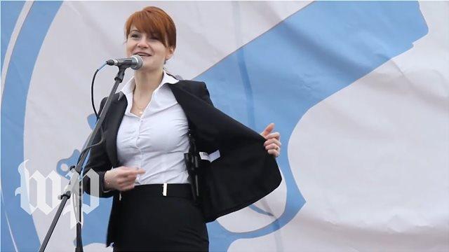ΗΠΑ: Προφυλακιστέα η Ρωσίδα «κατάσκοπος» Μαρία Μπούτινα