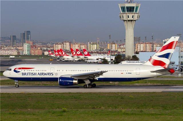 Χάος στο αεροδρόμιο Χίθροου στη Βρετανία: Συναγερμός για πυρκαγιά στον πύργο ελέγχου