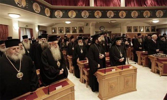 Συνεδριάζει αύριο η Κοινή Επιτροπή Πολιτείας - Εκκλησίας Ελλάδος