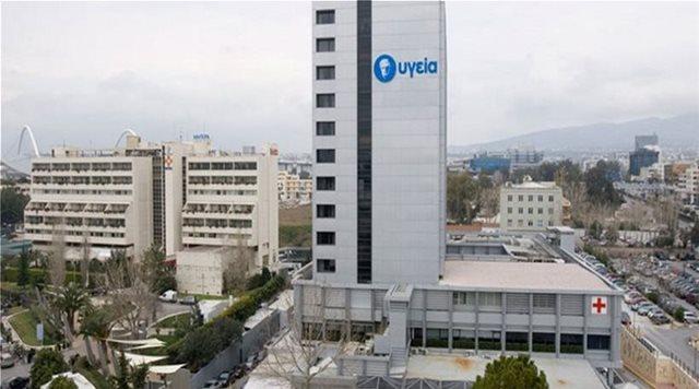 Στο «Υγεία» θα επιμορφώνονται οι φοιτητές της Ιατρικής Σχολής του Ευρωπαϊκού Πανεπιστημίου Κύπρου