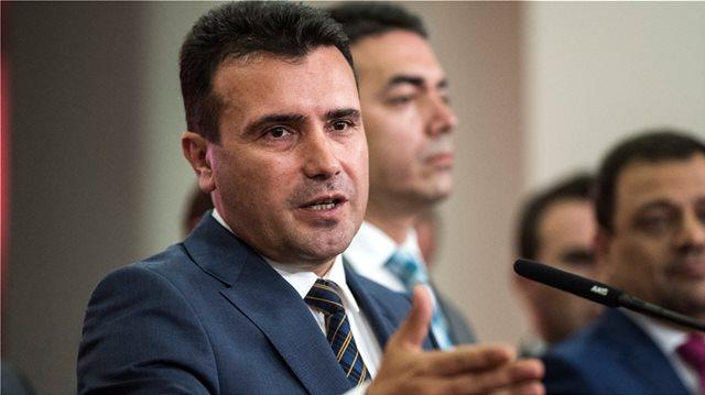 Σκοπιανό: Ζάεφ και αντιπολίτευση δεν συμφώνησαν στην κοινή διατύπωση για το δημοψήφισμα