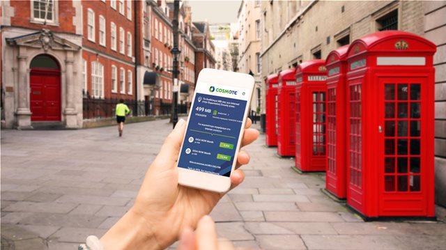 Το mobile internet στην Ευρώπη γίνεται πιο οικονομικό
