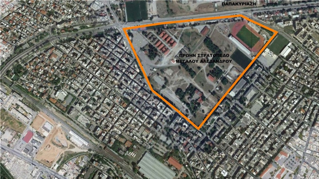 Θεσσαλονίκη: Κέντρο Πράσινου και Πολιτισμού στο πρώην στρατόπεδο «Μέγας Αλέξανδρος»