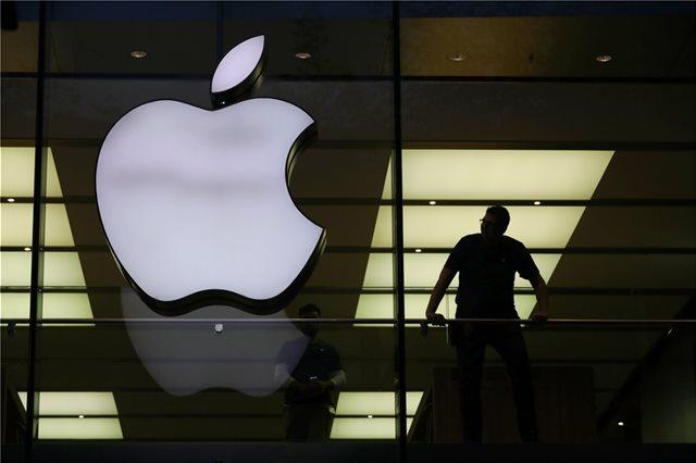 Η Apple είναι η πρώτη αμερικανική εταιρεία που αξίζει 1 τρισεκατομμύριο δολάρια!