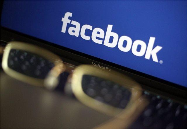 Έπεσε το Facebook σε πολλές περιοχές στην Ελλάδα